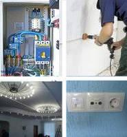 Услуги электрика, электрик на дом, ремонт электрики в Киеве, Киевской области, в Украине