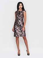 """Элегантное изысканное вечернее платье из """"Парчи"""" розового цвета  90216"""