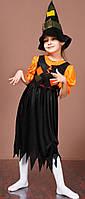 Детский карнавальный костюм Ведьмочка