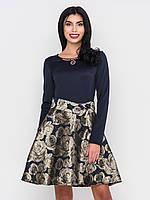 """Нарядное коктейльное платье с юбкой солнце из """"Парчи"""" золотого цвета  90214"""