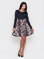 """Нарядное коктейльное женское платье с юбкой солнце из """"Парчи"""" розового цвета  90214/1"""