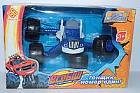 """Машинка-трансформер """"Вспыш и чудо-машинки"""", в коробке, фото 1"""