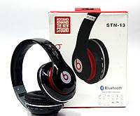 Блютус наушники Monster Beats STN-13 MP3+FM Наушники беспроводные .