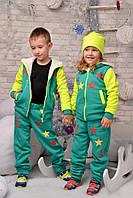Спортивный детский костюм двойка на меху 1984 е.в