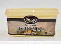 Эльф Декор Decor Wax Toscana – воск матовый фасовка 1 л.цена.Бесплатная доставка по всей Украине