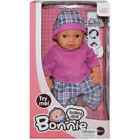 Детская кукла (LD9902C) интерактивная