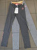 Штаны спортивные для девочки GRACE