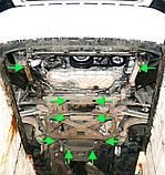 Защита картера двигателя и кпп Audi Q7 2015-, фото 7