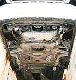 Защита картера двигателя и кпп Audi Q7 2015-, фото 8