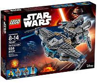 Конструктор LEGO Star Wars Звёздный Мусорщик (75147), Киев