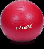 Гимнастический мяч Fitex с защитой от разрыва, 55 см