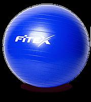 Гимнастический мяч Fitex с защитой от разрыва, 65 см