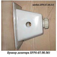 Бункер дозатора (туковый) сеялка Мультикорн