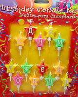 Свечи для торта звездочки с днем рождения