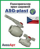 Кран шаровый полипропилен 40 ASG-Plast (Чехия)