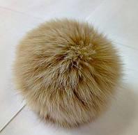 Бубон (помпон) бежевый из натурального меха, диаметр 7-12 см, фото 1