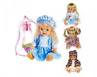 Кукла АЛИНА 5078/79/57/68