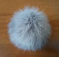 Бубон (помпон) серый из натурального меха, диаметр 7-12 см
