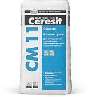 Клей для плитки Ceramic CM 11, 25 кг