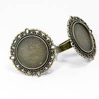 Основа для кольца металл, винтаж, под кабошон, Цвет: Бронза, Размер: Диаметр 17мм, Размер Основы: 20мм, (УТ100005448)