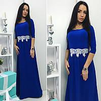 Женское нарядное  длинное платье Каприз
