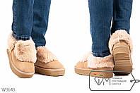 Короткие женские замшевые сапоги с мехом, хаки 36 37 39