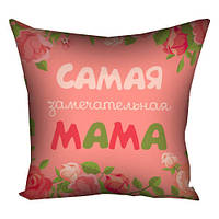 Подушка Самая замечательная мама