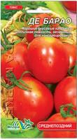 Семена томат Де Барао красный 0,1 грамм Флора Маркет