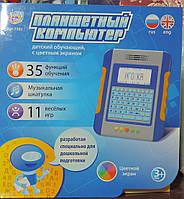 Планшетный компьютер для мальчика. Русский английский. Обучающий планшет - 35 функций. Мультибук.