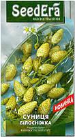 Семена Земляника Белоснежка 0,05 грамма SeedEra