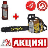 Бензопила ДнепроТех БД-5600 (2 шины, 2 цепи) + масло