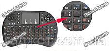 Беспроводная клавиатура пульт для Android Smart Tv черного цвета., фото 3