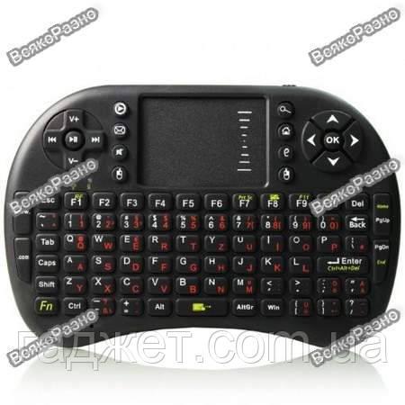 Беспроводная клавиатура пульт для Android Smart Tv черного цвета.