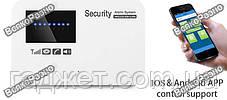 Лучшая GSM-сигнализация, Android / IOS, Полный комплект, РУССКОЕ МЕНЮ, фото 3