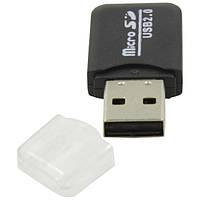 Кардридер High Speed Mini black универсальный USB 2.0 Card reader SD SDHC microSDHC переходник для карт памяти