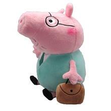 Мягкая игрушка «Peppa Pig» (30292) Папа Свин с портфелем, 30 см