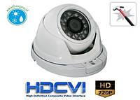 PSV HDCVI WD10C-I20 (Уличная купольная видеокамера PSV HDCVI)