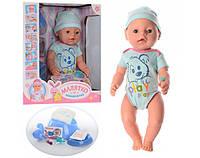Кукла-пупс Беби Борн BL014B-S-UA 42 см