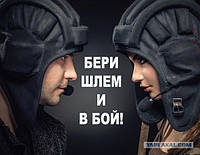 Шлем танкиста - подарок для мужчины!!