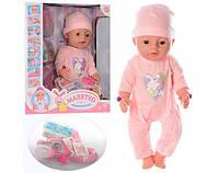 Кукла-пупс Беби Борн BL012D-S