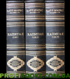 """Карл Маркс """"Капитал"""" (в 3 томах)"""