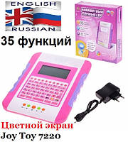 Планшетный компьютер для девочки Joy Toy 7220. Русский английский. Обучающий планшет - 35 функций. Мультибук.