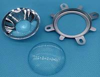 Комплект оптики для светодиода 10Вт, линза 44мм (стекло) 60градусов+ рефлектор (пластик) + крепление (железо)