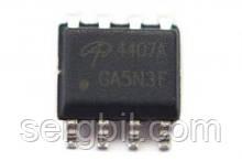 Польовий Транзистор AO4407A - sop-8 FET P-ch 30V, 10A