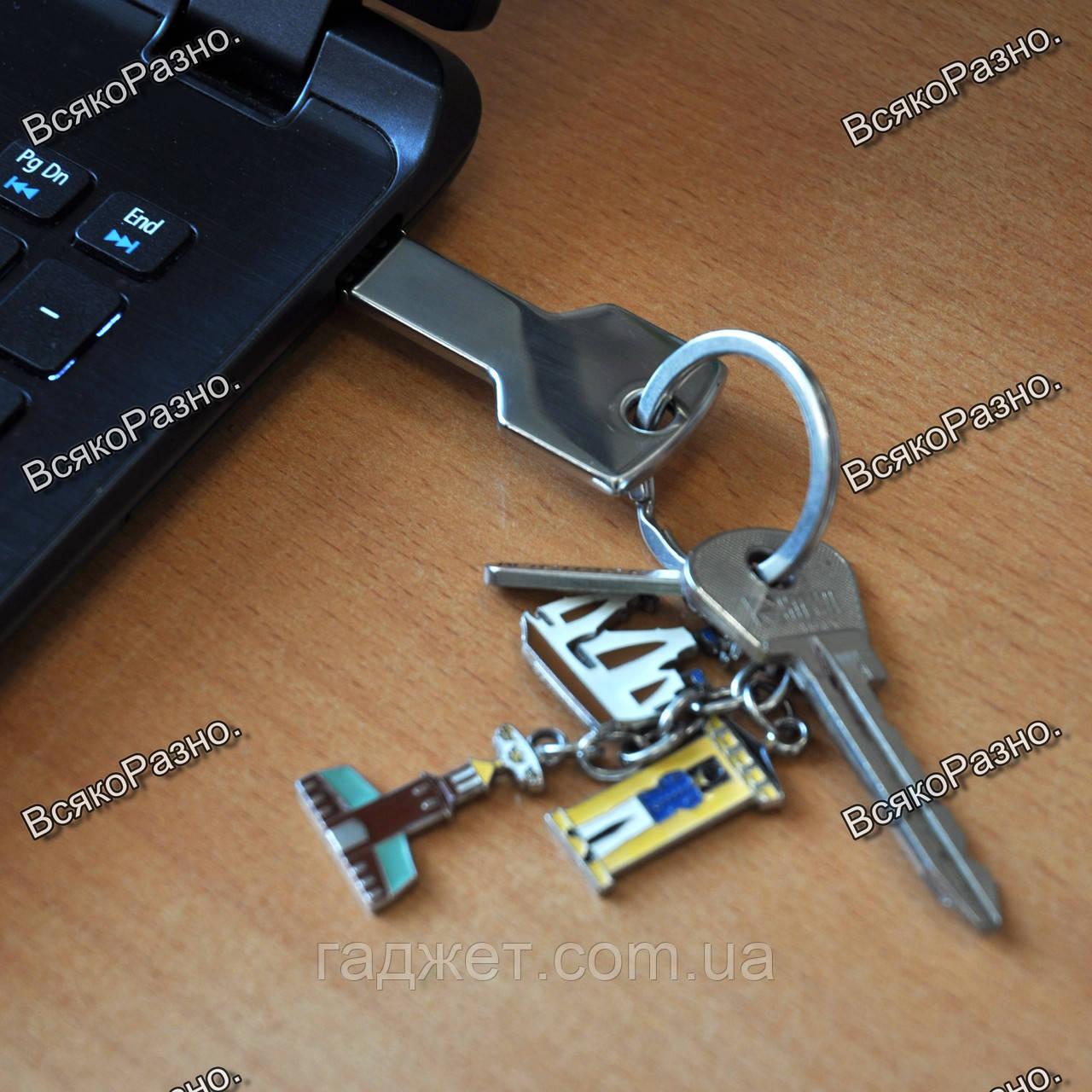 Флешка в виде ключа. USB флешка 8 gb.