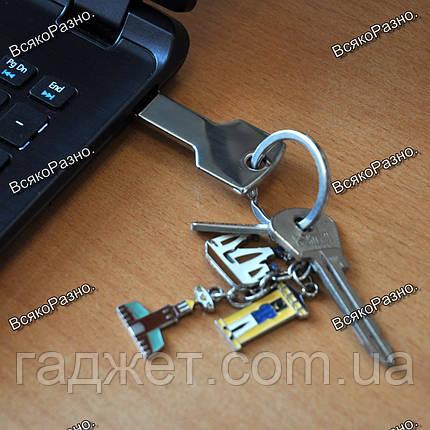 Флешка в виде ключа. USB флешка 8 gb., фото 2