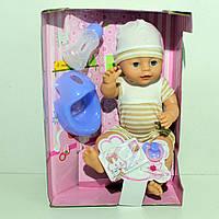 Пупс Baby Born с аксессуарами и одеждой (6 функций) YL1710B бежевый