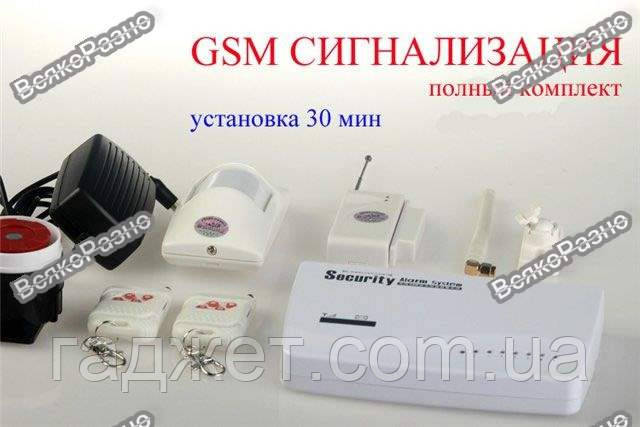 Беспроводная GSM сигнализация,Русский интерфейс, Security Alarm System