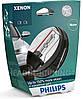 Ксеноновая лампа  Philips D2R X-tremeVision gen2 85126XV2S1 +150%