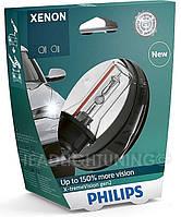Ксеноновая лампа  Philips D2R X-tremeVision gen2 85126XV2S1 +150%, фото 1